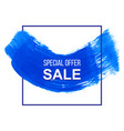 grunge colorful discount and sale label vector image vector image