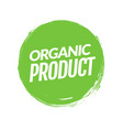 organic product eco green logo label icon vector image