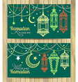 Ramadan Kareem Islamic background Lamps for vector image vector image