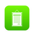 sertificate icon digital green vector image
