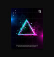 triangle glitch effect in space laser grid vector image vector image