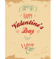 Vintage Valentine greeting card vector image