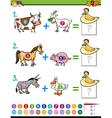 addition educational activity for kids vector image vector image