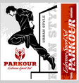 boy parkour is jumping - and emblem vector image