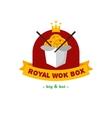bright wok box chinese cafe logo brand vector image vector image