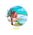 flat vecrtor icon in circle shape with small house vector image vector image