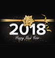 2018 new year banner beautiful invitation vector image