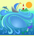 boat with blue sail among waves stripe vector image