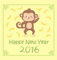 chinese new year 2016 cute monkey zodiac cartoon vector image