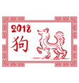 chinese new year 2018 symbol in traditional red vector image vector image