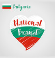 flag heart of bulgaria national brand vector image