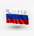 flag russia vector image