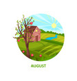 summer flat with small house vector image vector image
