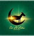 eid al adha bakrid festival wishes beautiful