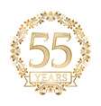 Golden emblem of fifty fifth years anniversary in vector image