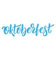 oktoberfest lettering logo design for german beer vector image vector image