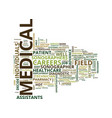 medical field careers text background word cloud vector image vector image
