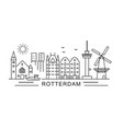 rotterdam minimal style city outline skyline with vector image vector image