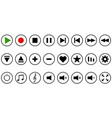 set media player button icon button vector image