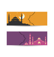 ramadan kareem mosque building kareem vector image