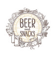 pub food and beer vector image