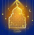 Greeting Card Ramadan Kareem design with vector image vector image