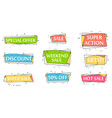 speech bubble set for retail promotion vector image vector image