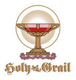 vintage holy grail spiritual vector image