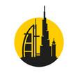 dubai city skyline silhouette icon on white vector image