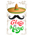 cinco de mayo mexican sombrero hat black vector image