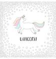 cute unicorn vector image vector image