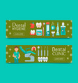 dental clinic set banners vector image vector image