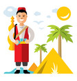 merchant of fresh water flat style vector image vector image