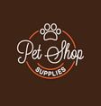 pet shop logo round linear logo pet supplies vector image vector image