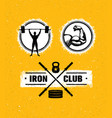 workout gym sport and fitness motivation vector image vector image