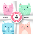 cute funny kitty cat characters vector image vector image