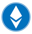 ethereum sign on white vector image vector image