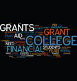 financial aid for college students grants text vector image vector image