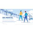 ski rental - winter outdoor activity adventures vector image vector image