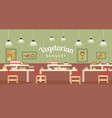 vegetarian banquet hall flat vector image vector image