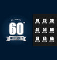 silver anniversary celebration emblem vector image