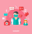 surgery flat composition vector image