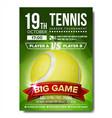 tennis poster tennis ball vertical design vector image