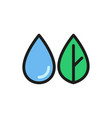 water leaf icon on white background vector image vector image