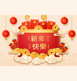 cny rat sign or 2020 chenese new year poster vector image vector image