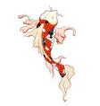 yin yang fish vector image