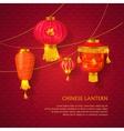 Chinese lanterns set concept vector image