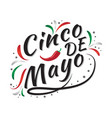cinco de mayo mexican greeting card vector image vector image