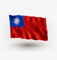 flag taiwan vector image vector image