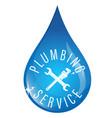 water drop tap wrench plumbing symbol vector image vector image